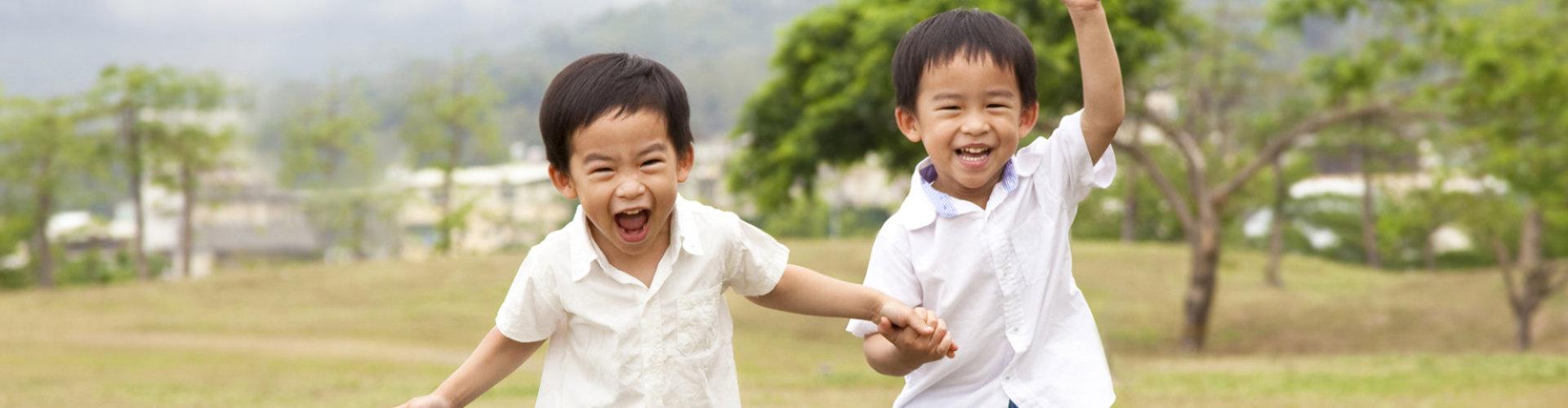 children running outdoor